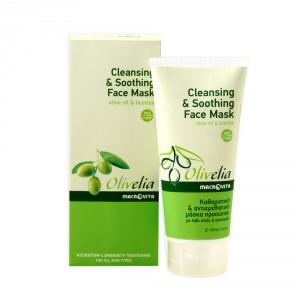 Очищающая и снимающая раздражение маска для лица, 50 мл.